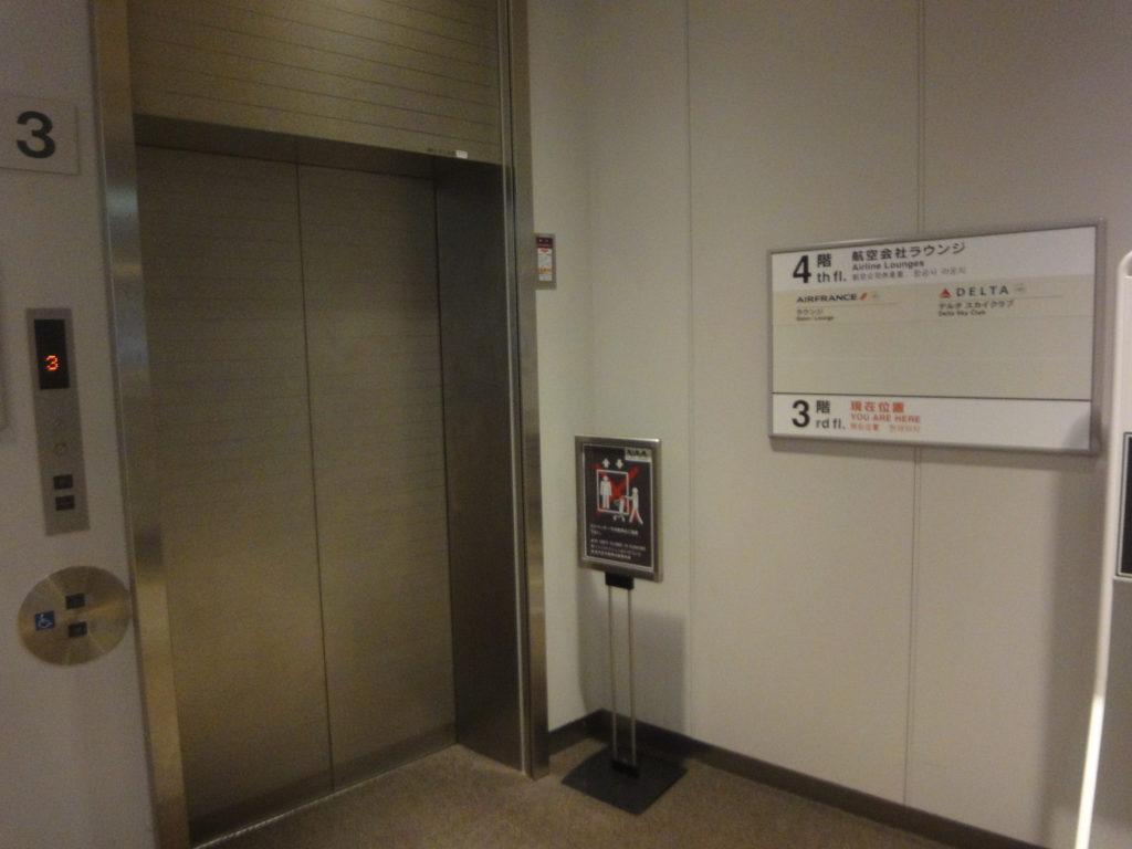 成田空港のデルタ航空ラウンジ