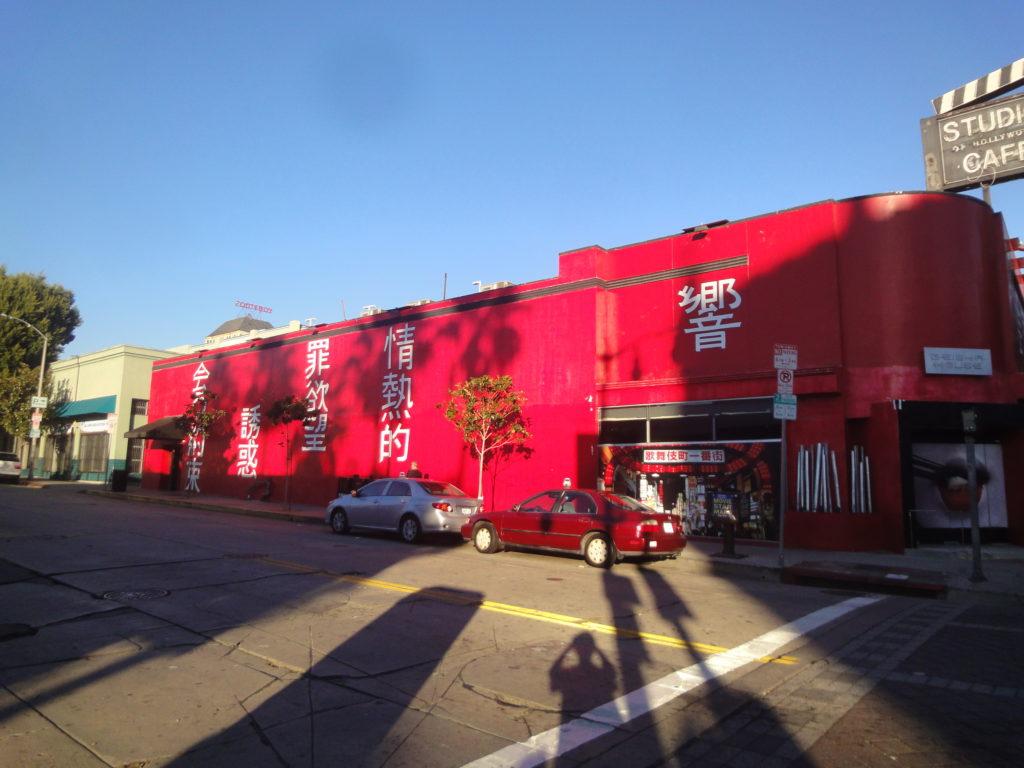 ハリウッドの建物