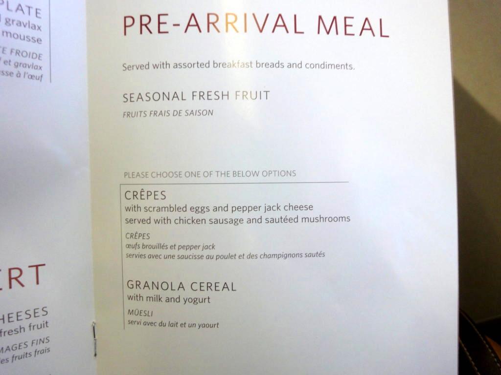 デルタ航空ビジネスクラスの朝食メニュー